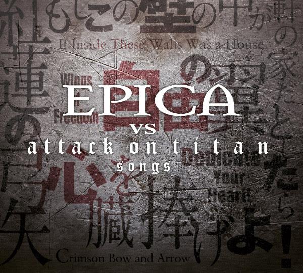Epica_Titan