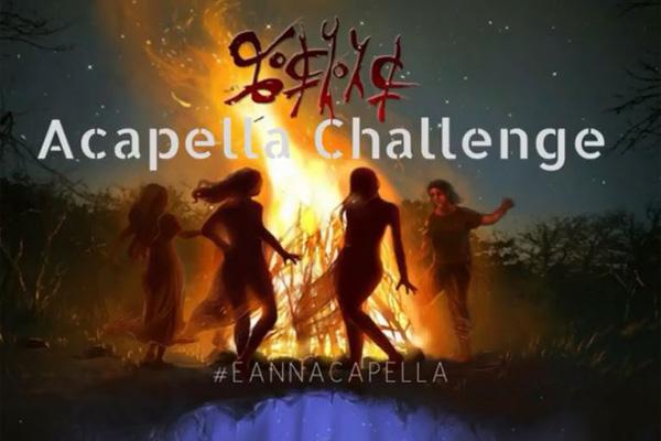 E-an-na Acapella Challenge