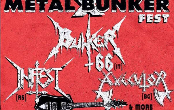 Metal Bunker X